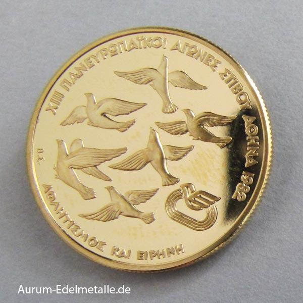 5000 Drachmen 1982 Friedenstauben