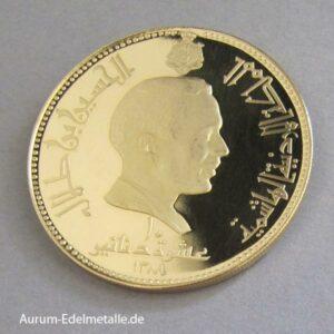 10 Dinars Hussein 1969 Paul VI