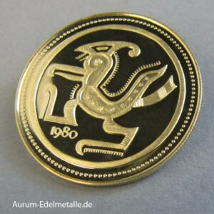100 Balboas 1980 Golden Condor