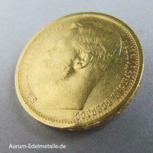 Russland 15 Rubel Goldmünze Zar Nikolaus II Randschaden