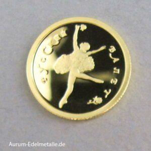 Ballerina Russland 25 Rubel 1993