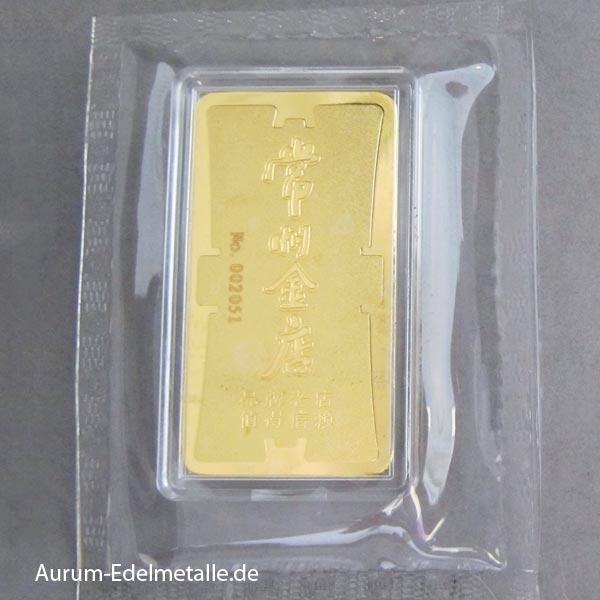 Goldbarren 50g China