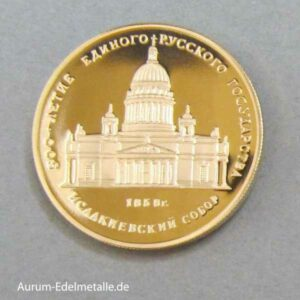 Russland 50 Rubel 1_4 oz 1991 St. Isaac Kathedrale in St. Petersburg PP