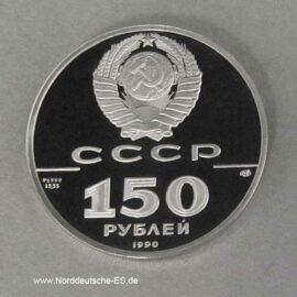 Russland-150-Rubel-Platin-CCCP-1990